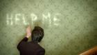 ectoplasmic-help-me-message-hide-doctor-who-back-when